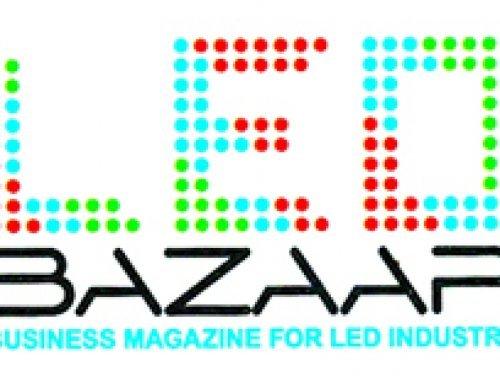 led indoor displays press release 500x383 1