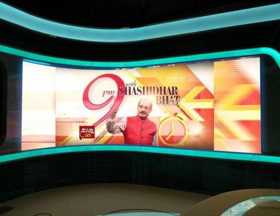 Indoor LED display at studio Suddhi TV 3