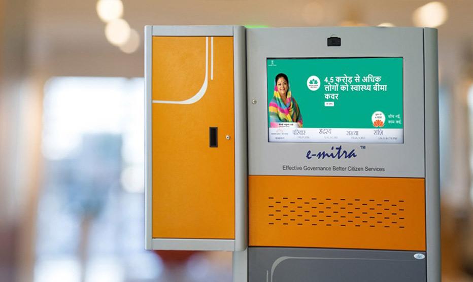 Digital Signage Solution for Rajcom