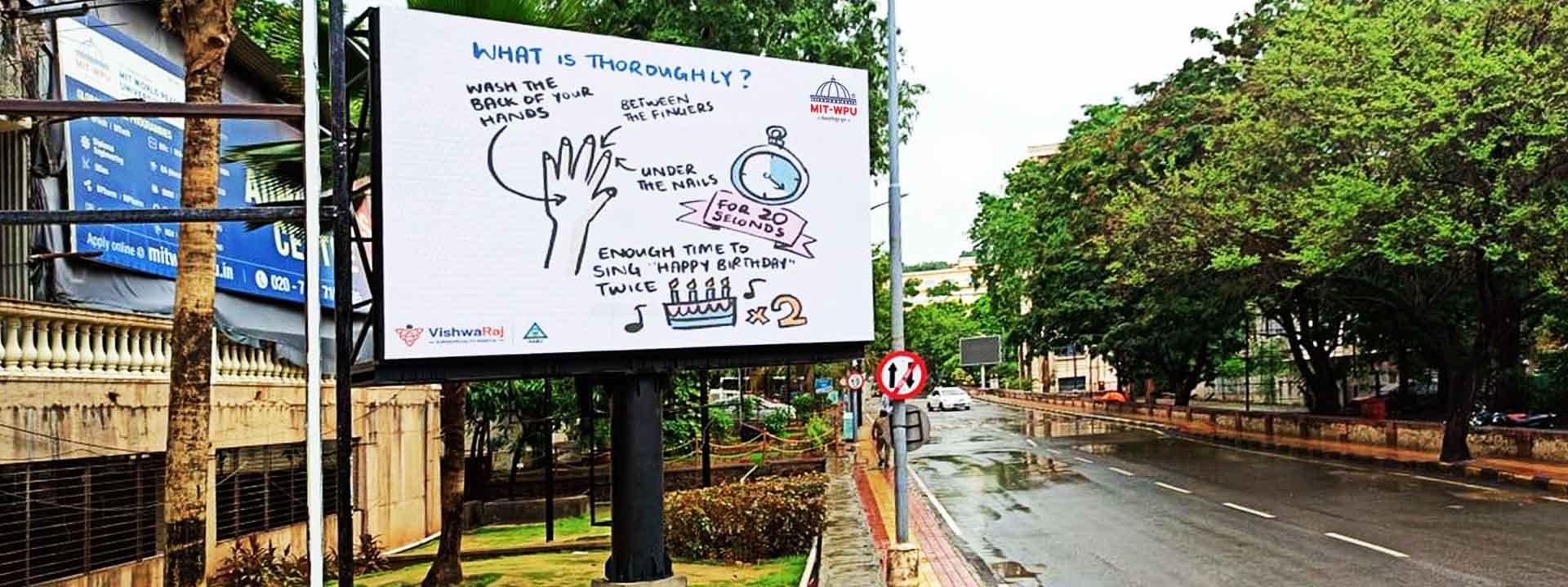 MIT Pune banner
