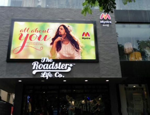 Digital Hoarding for Myntra Banglore